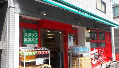まいばすけっと北新宿3丁目店の画像1