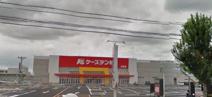 ケーズデンキ太田店