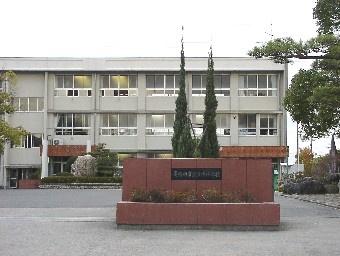尾張旭市立渋川小学校の画像1