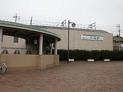名鉄瀬戸線印場駅の画像1