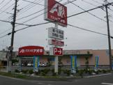 クスリのアオキ 熊谷銀座店