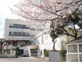 板橋区立志村第一小学校