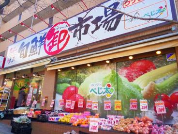 旬鮮卸市場 鷺沼店の画像1