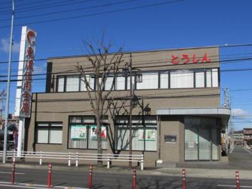 東濃信用金庫 尾張旭支店の画像1