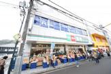 業務スーパー戸塚店