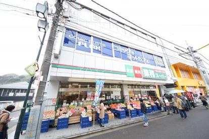 業務スーパー戸塚店の画像1