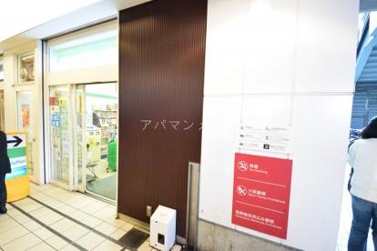 ファミリーマート戸塚西口店の画像1