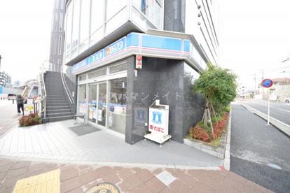 ローソン横浜矢部町の画像1