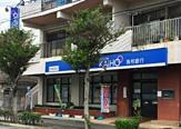 沖縄海邦銀行 安謝支店