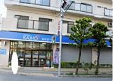 沖縄海邦銀行 三原支店