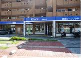 沖縄海邦銀行 首里支店