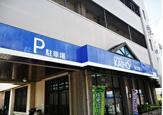 沖縄海邦銀行 汀良支店