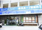 沖縄海邦銀行 高良支店