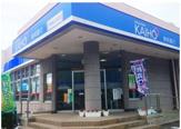 沖縄海邦銀行 津嘉山支店