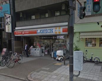 ローソン JR福島駅北の画像1