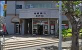 沖縄銀行 豊見城支店