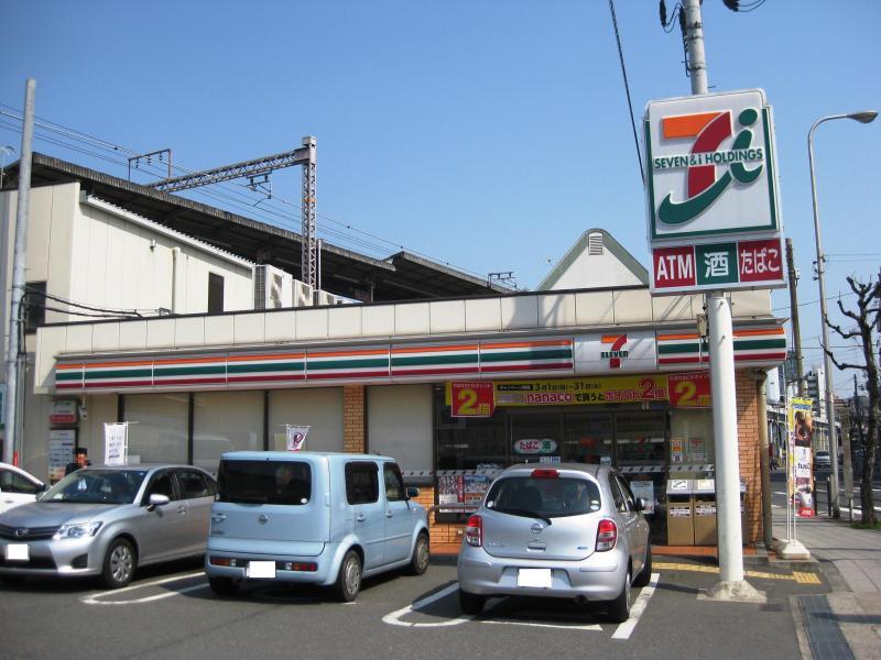セブンイレブン・JR野田駅南店の画像