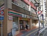 セブンーイレブン大阪鷺洲3丁目店