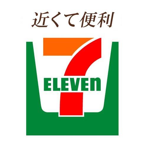 セブンイレブン大阪堂島3丁目店の画像