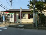 船橋前原東郵便局