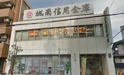 城南信用金庫 大崎支店の画像1