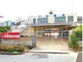 育英義塾幼稚園