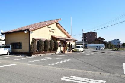 たちばな大田原店の画像1