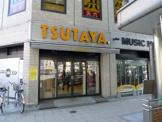 TSUTAYA天六店