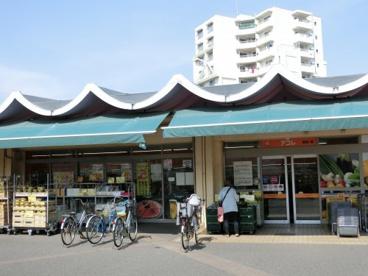 アコレ花見川店の画像1