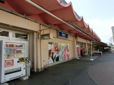 ビッグ・エー・千葉花見川団地店の画像1
