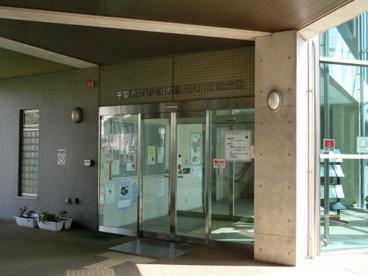 千葉市花見川図書館花見川団地分館の画像1