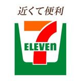 セブン−イレブン地下鉄中津駅前店