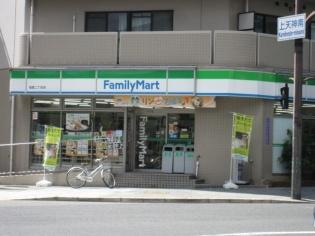 ファミリーマート福島二丁目店の画像