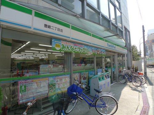 ファミリーマート・豊崎二丁目店の画像