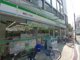 ファミリーマート・豊崎二丁目店