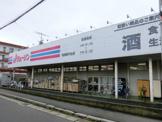 ジェーソン船橋薬円台店