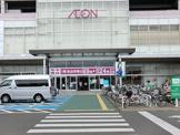 イオン入間ショッピングセンター