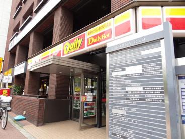 デイリーヤマザキ西天満2丁目店の画像1