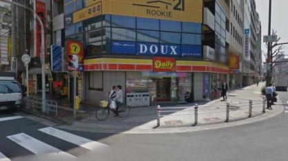 デイリーヤマザキ・扇町公園前店の画像1