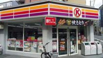 サークルK天満三丁目店