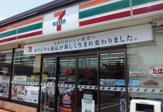 セブンイレブン 横浜港南店
