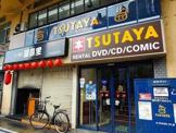 TSUTAYAJR野田店