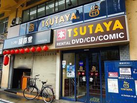 TSUTAYAJR野田店の画像1