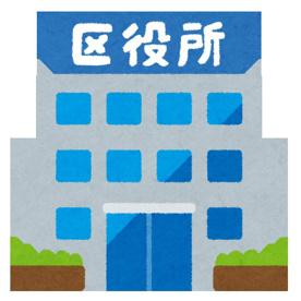 大阪市役所の画像1