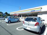 ミニストップ浜松西山町店