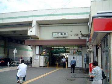 三郷駅の画像1