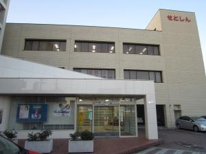 瀬戸信用金庫 三郷支店の画像1