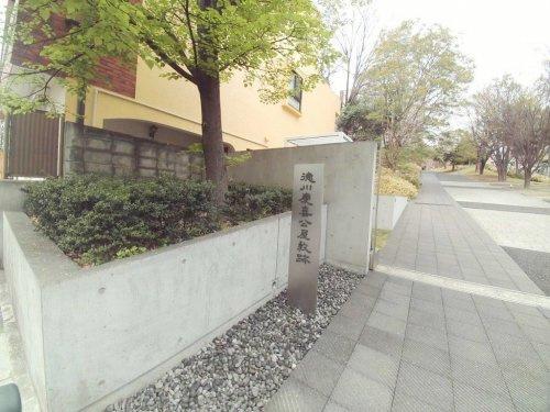 徳川慶喜公屋敷跡の画像