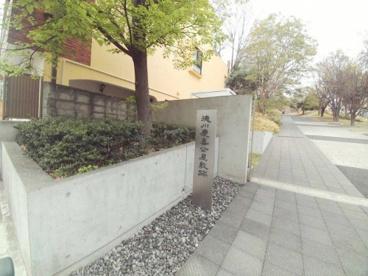 徳川慶喜公屋敷跡の画像1