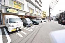 セブンイレブン横浜戸塚上倉田店